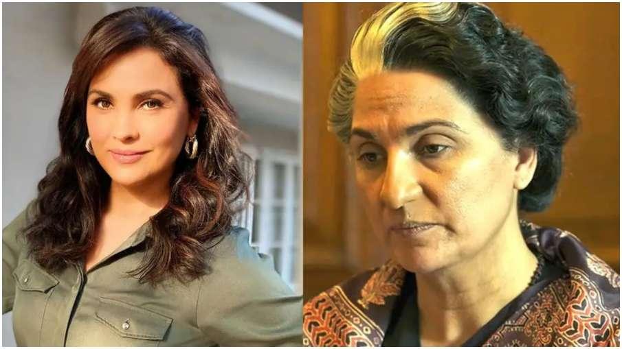 lara dutta in indira gandhi look- India TV Hindi