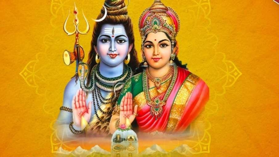 Sawan Pradosh Vrat 2021: सावन प्रदोष व्रत आज, जानें मुहूर्त, पूजा विधि और उपाय- India TV Hindi