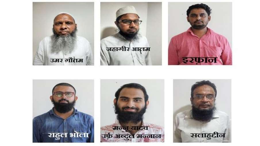 अवैध धर्मांतरण गिरोह के 6 अभियुक्तों के खिलाफ न्यायालय में आरोप पत्र दाखिल किया गया- India TV Hindi