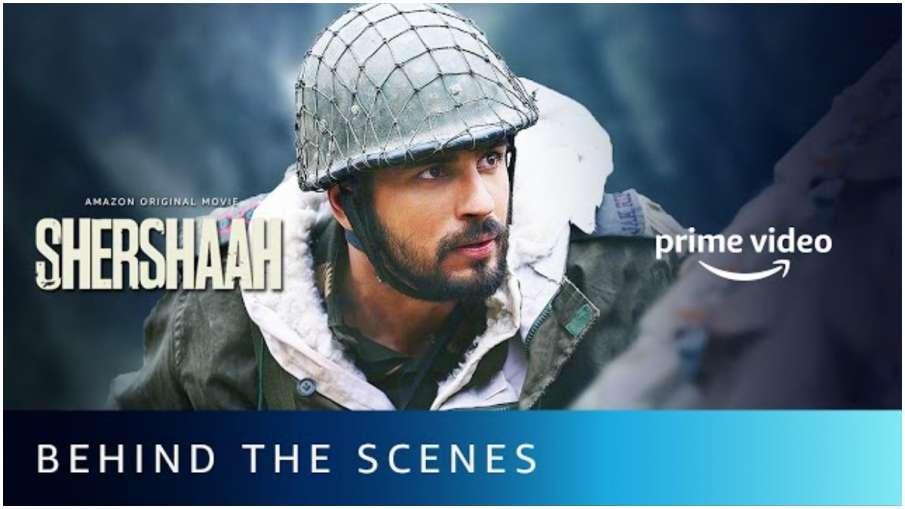 shershaah- India TV Hindi