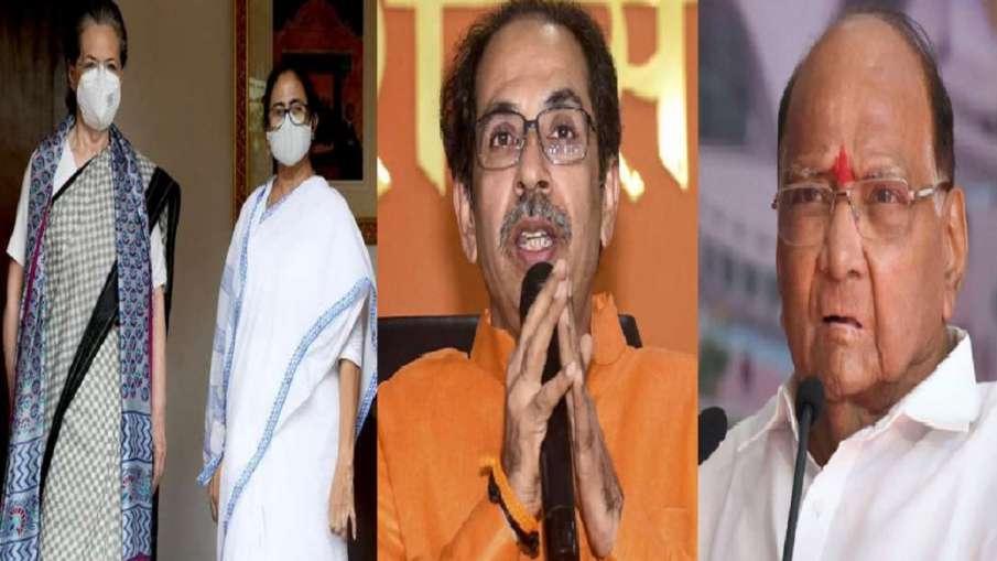 सोनिया गांधी शुक्रवार को विपक्षी नेताओं के साथ करेंगी बैठक, ममता- शरद पवार होंगे शामिल  - India TV Hindi