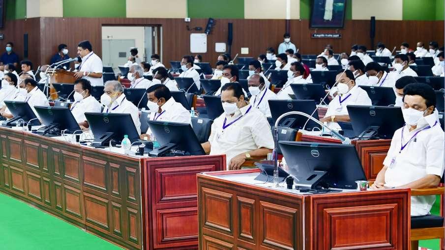 तमिलनाडु विधानसभा ने केंद्र के कृषि कानूनों के खिलाफ प्रस्ताव पारित किया - India TV Hindi