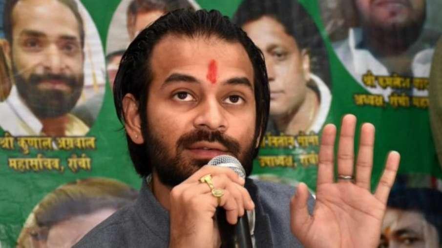 Tej Pratap Yadav hits out at Jagdanand Singh- India TV Hindi