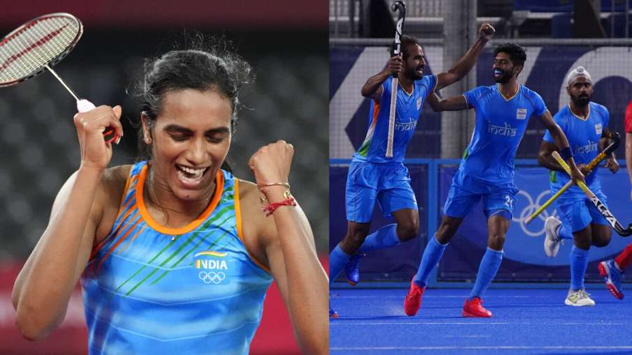 PV Sindhu wins bronze medal, hockey team enters semi-finals after 49 years Tokyo Olympics 2020 1st A- India TV Hindi