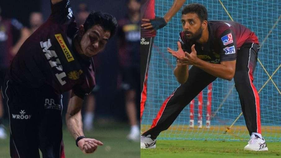 IPL 2021: Varun Chakravarthy and Kamlesh Nagarkoti to...- India TV Hindi