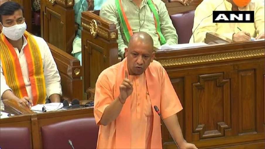 Chief Minister Yogi Adityanath in State Assembly- India TV Hindi