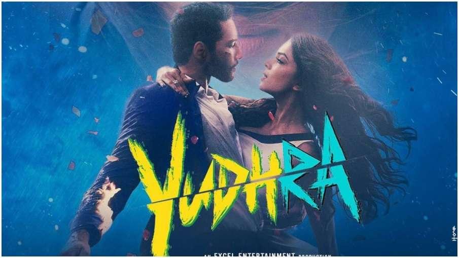 युध्रा- India TV Hindi