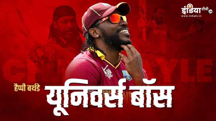 Happy B'day Chris Gayle- India TV Hindi
