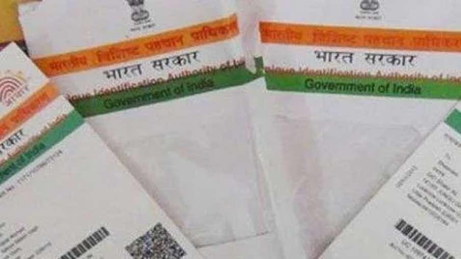 Fake Aadhaar Card, Fake PAN Card, Fake Aadhaar Card Indore- India TV Hindi