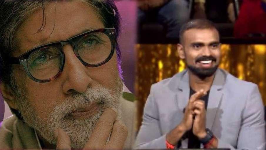 amitabh kbc- India TV Hindi