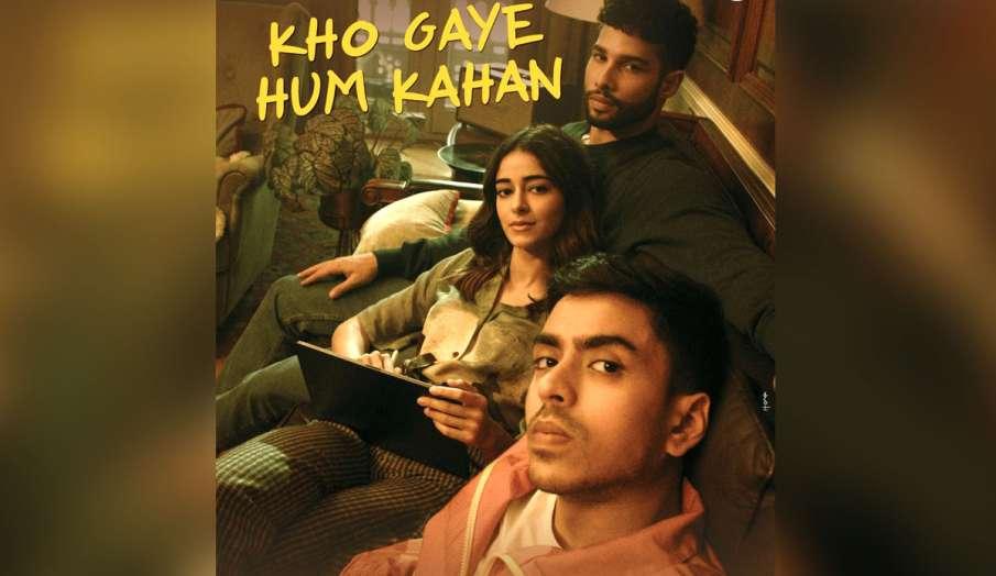 Siddhant Chaturvedi Ananya Panday and Adarsh GouravKho Gaye Hum Kahan film- India TV Hindi
