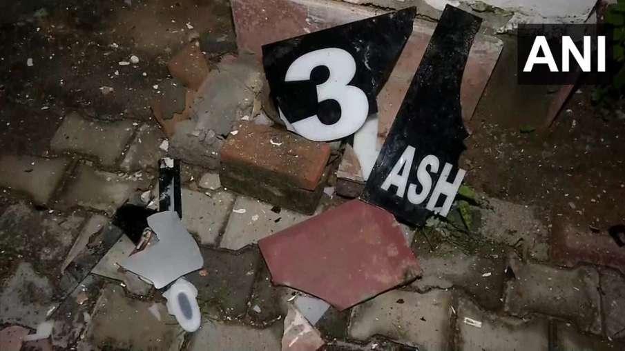 असदुद्दीन ओवैसी के दिल्ली स्थित आवास पर पथराव, पुलिस ने 5 लोगों को हिरासत में लिया- India TV Hindi