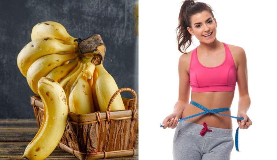 वजन कम करने के लिए ऐसे करें केला का सेवन- India TV Hindi