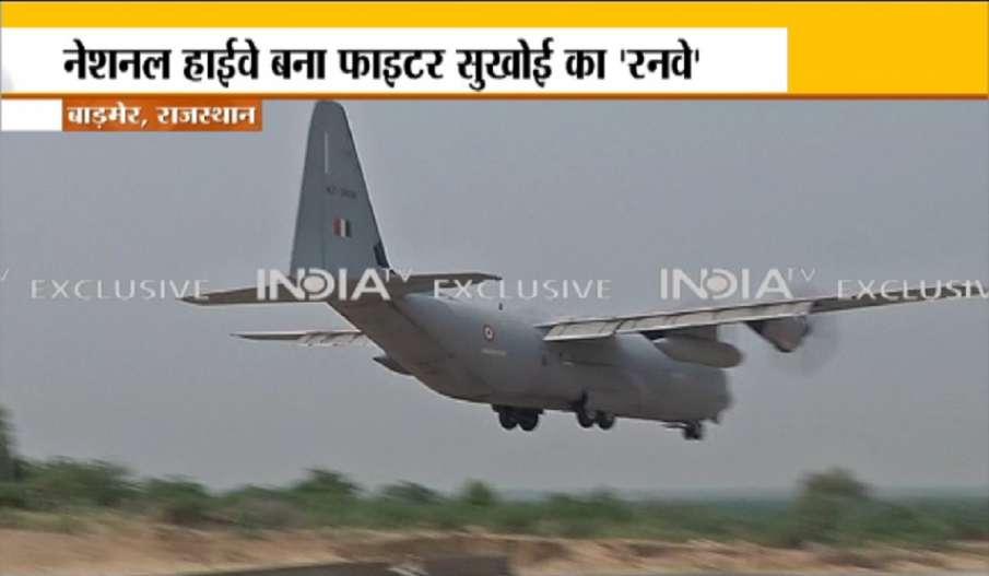 बाड़मेर में नेशनल हाईवे पर फाइटर प्लेन की लैंडिंग, पाकिस्तान बॉर्डर के पास बनी है हवाई पट्टी- India TV Hindi