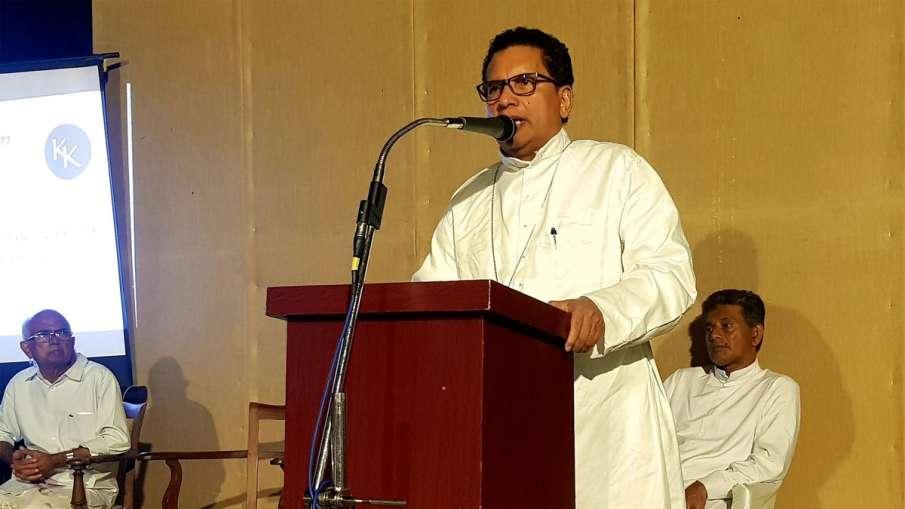 Bishop Mar Joseph Kallarangatt, Narcotics Jihad, Love Jihad, Narcotics Jihad Kerala- India TV Hindi