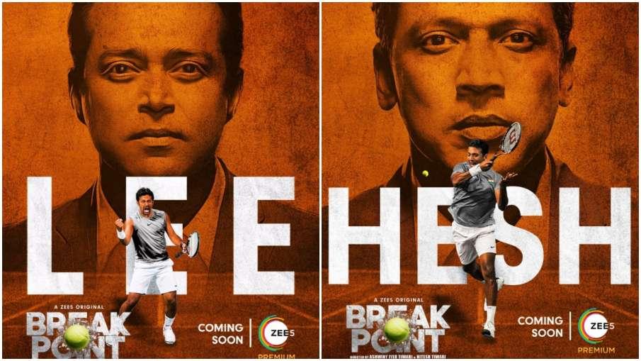 ब्रेक प्वाइंट- India TV Hindi