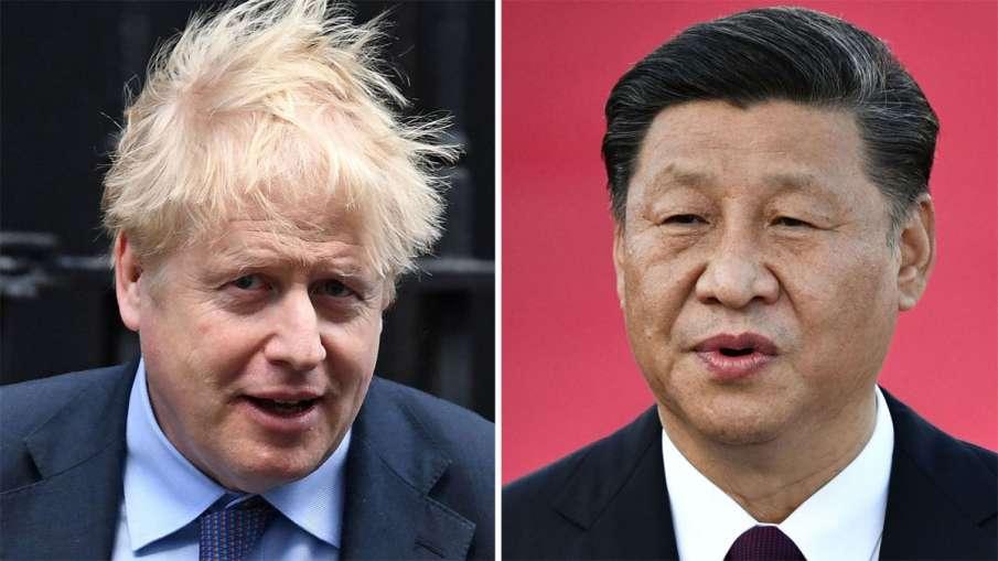 ब्रिटेन ने लिया चीन...- India TV Hindi