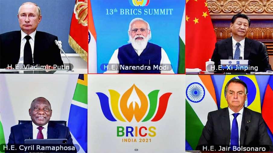 BRICS, BRICS Afghanistan, BRICS Afghan Territory, BRICS Narendra Modi, BRICS Russia- India TV Hindi