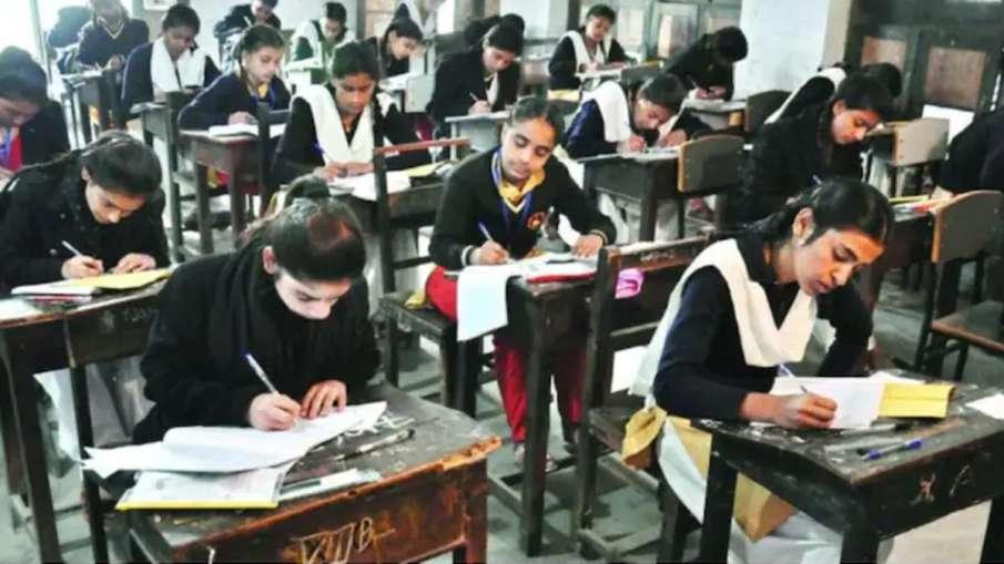 CBSE, CBSE COVID-19, COVID-19 Class 10 12 students, COVID-19 Class 10 Exam Fees- India TV Hindi