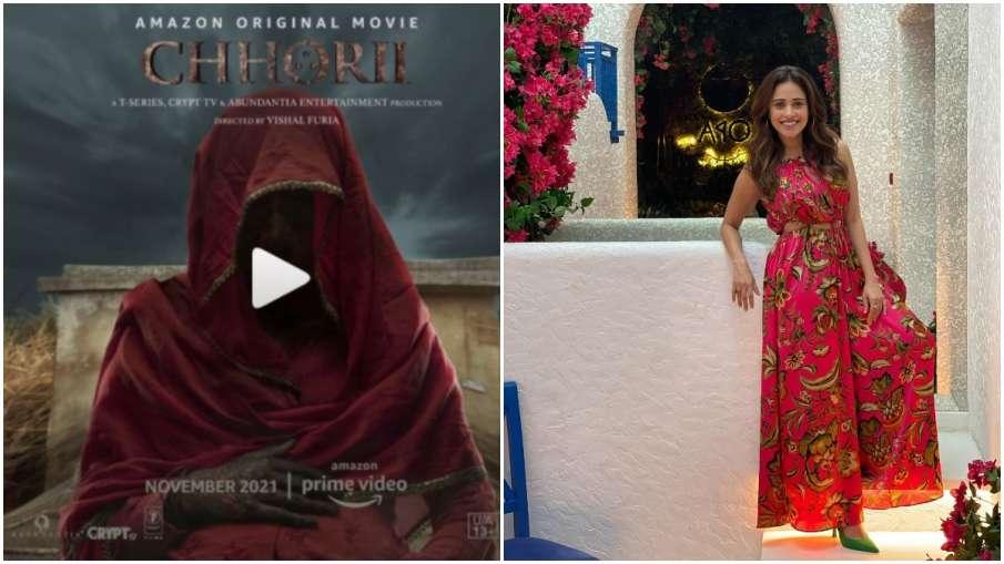 नुसरत भरूचा की हॉरर मूवी 'छोरी' का भयानक टीज़र रिलीज- India TV Hindi