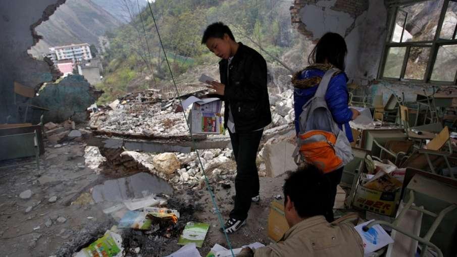 China Earthquake, China Earthquake Today, China Earthquake 2021, China Earthquake News- India TV Hindi