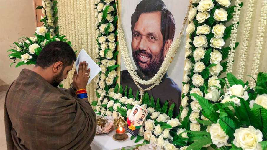 Chirag Paswan, Chirag Paswan Ram Vilas Paswan death anniversary, Narendra Modi- India TV Hindi