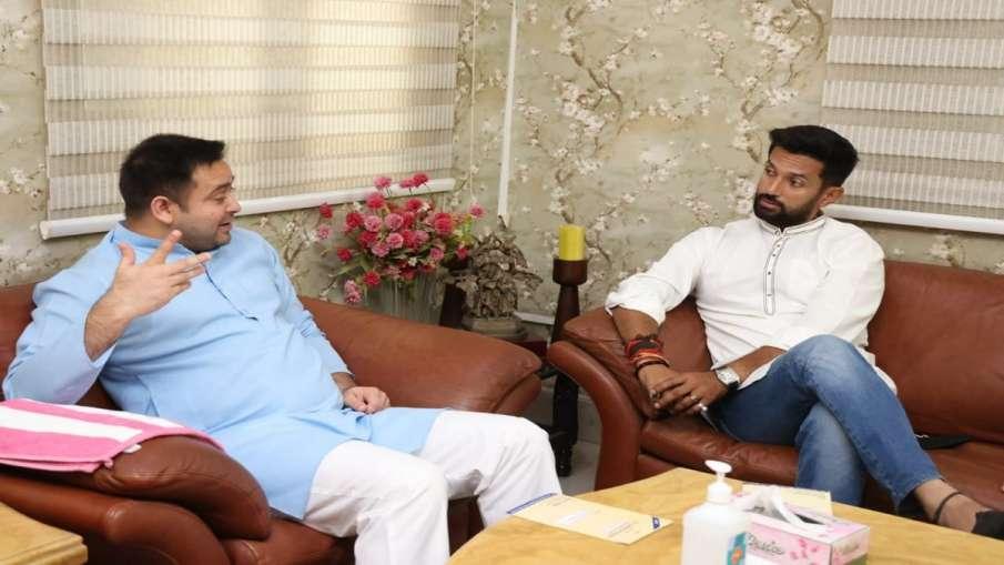 बिहार: क्या तेजस्वी से हाथ मिलाएंगे चिराग पासवान? मुलाकात के बाद लगने लगी अटकलें- India TV Hindi
