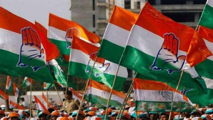 पीएम मोदी के जन्मदिन पर विपक्ष का विरोध, यूथ कांग्रेस कर रही है प्रदर्शन- India TV Hindi