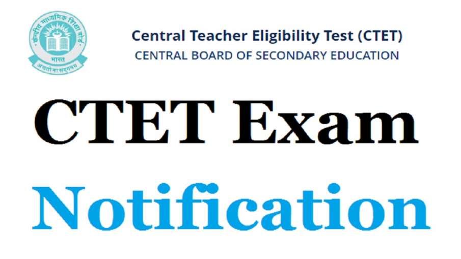 CTET 2021 Exam: CBSE ने सीटीईटी दिसंबर परीक्षा के लिए सूचना बुलेटिन जारी किया, ऐसे करें आवेदन- India TV Hindi