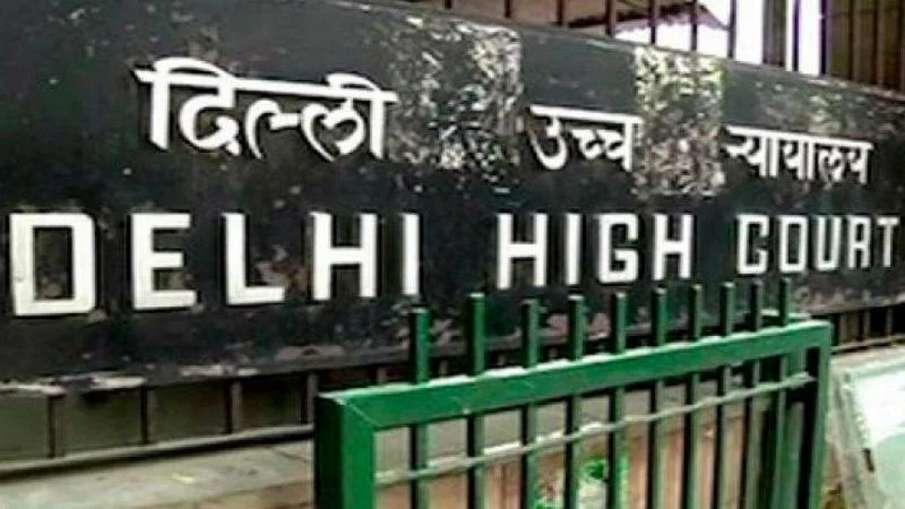 Delhi High Court, Delhi High Court Afghan National, Delhi High Court Afghanistan- India TV Hindi