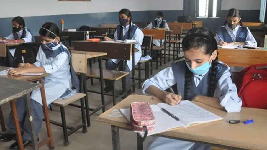 Delhi Schools, Delhi Schools Fee Hike, School Fees Hike- India TV Hindi