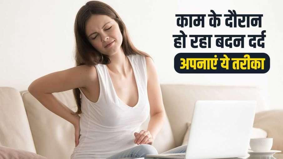 काम के दौरन हो रहा है...- India TV Hindi