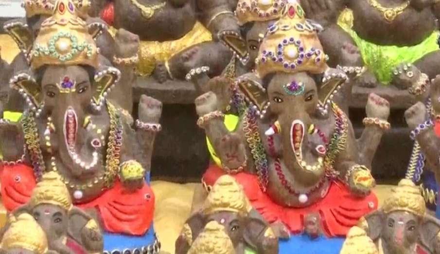गोबर के गणेश भगवान- India TV Hindi