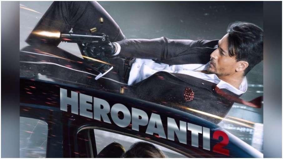 tiger shroff टाइगर श्रॉफ, तारा सुतारिया हीरोपंती 2- India TV Hindi