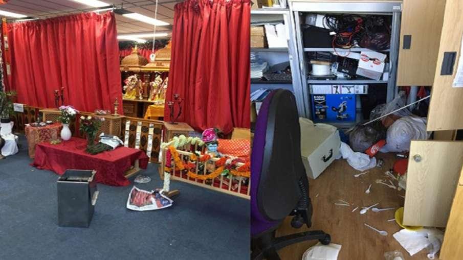 इंग्लैंड में हिंदू...- India TV Hindi