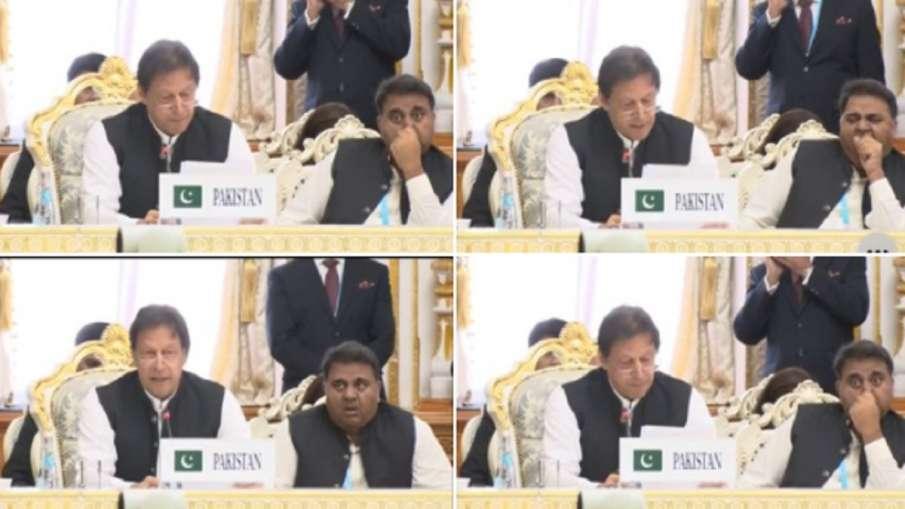 pakistan minister yawns at imran khan speech video goes viral पाकिस्तान की इंटरनेशनल बेइज्जती! मंत्र- India TV Hindi