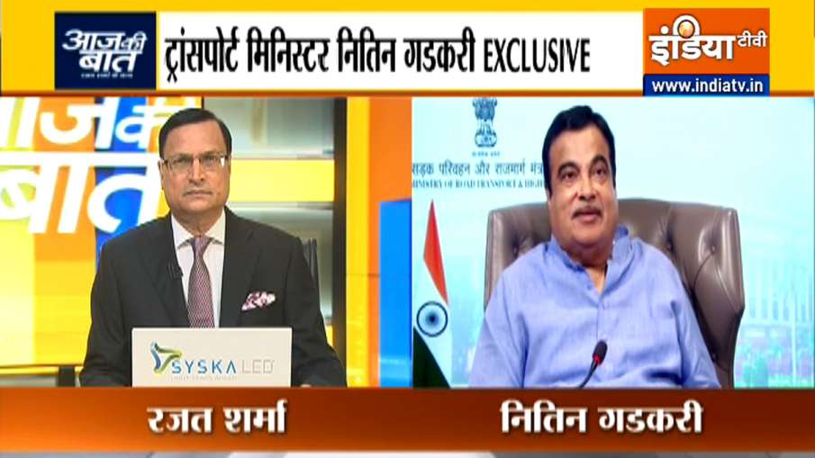 Nitin Gadkari, Nitin Gadkari Exclusive, Nitin Gadkari Rajat Sharma, Nitin Gadkari Interview- India TV Hindi