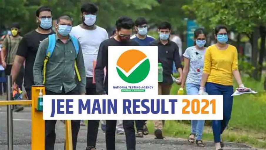 इस हफ्ते आएगा जेईई मेन रिजल्ट 2021, डीजी NTA ने दी जानकारी- India TV Hindi