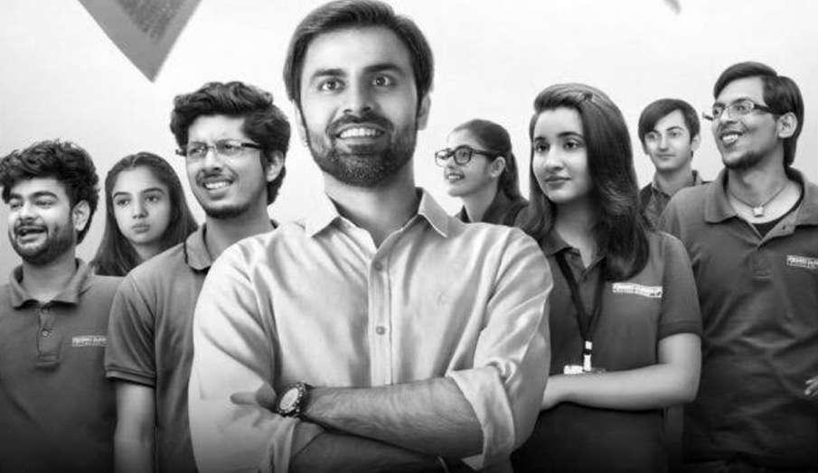 kota factory 2 review in hindi and twitter reaction of jeetu bhaiya web series- India TV Hindi