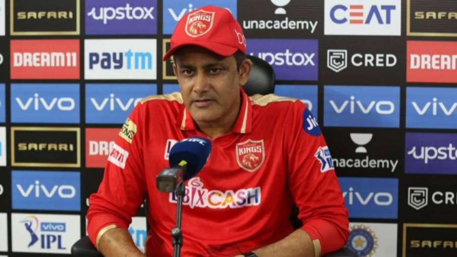 IPL 2021 : कोच कुंबले ने...- India TV Hindi