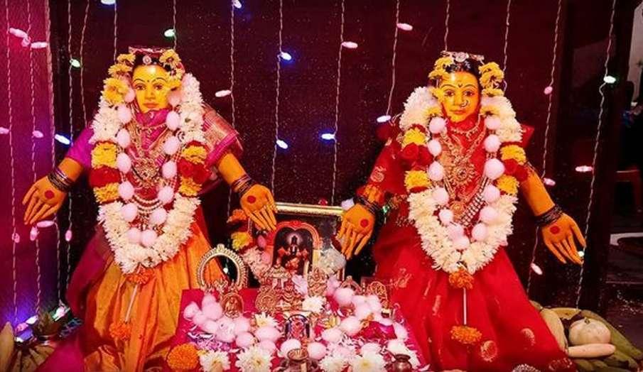 Mahalakshmi Vrat 2021: आज से शुरू हो रहे हैं सोलह दिवसीय महालक्ष्मी व्रत, जानिए शुभ मुहूर्त, पूजन वि- India TV Hindi