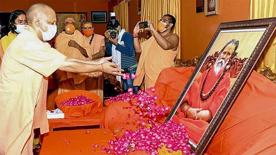दिवंगत महंत नरेंद्र...- India TV Hindi