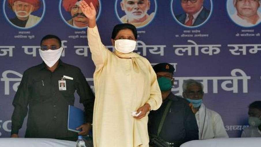 Mayawati's BSP is also playing 'Hindutva' card in UP- India TV Hindi