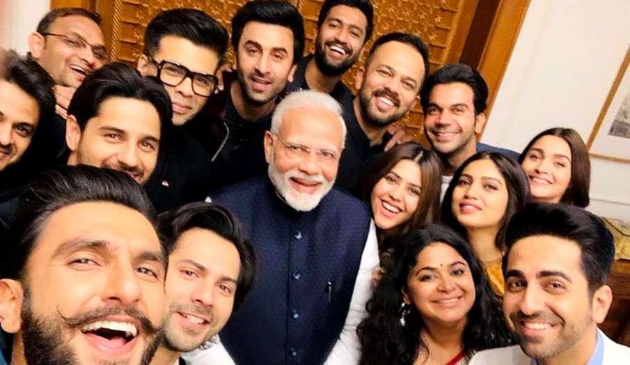 Bollywood celebs warm wishes to pm Narendra Modi on his Birthday - India TV Hindi