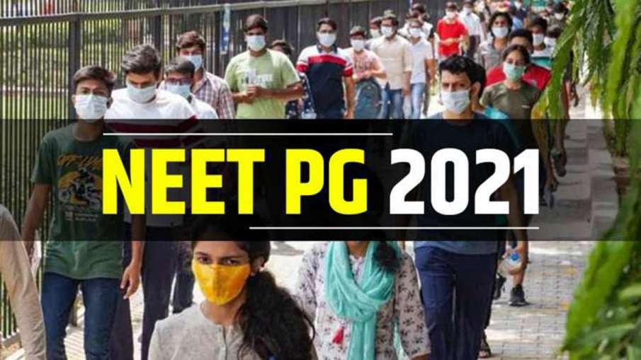 NEET PG 2021: सुप्रीम कोर्ट ने परीक्षा सेंटर स्थानांतरित करने की याचिका खारिज की- India TV Hindi