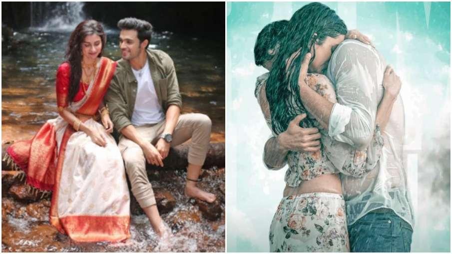 'रिम झिम' में पार्थ समथान और दीक्षा सिंह आएंगे नजर- India TV Hindi
