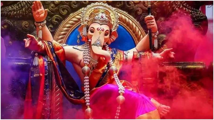 ganesh chaturthi 2021 - India TV Hindi