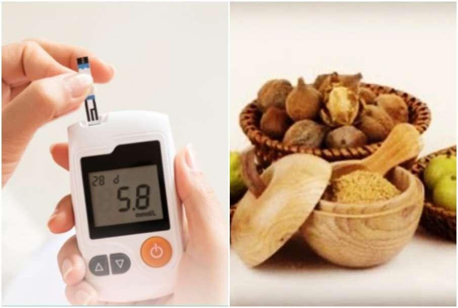 Diabetes test and triphala- India TV Hindi