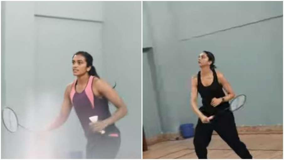 Deepika Padukone and PV Sindhu- India TV Hindi