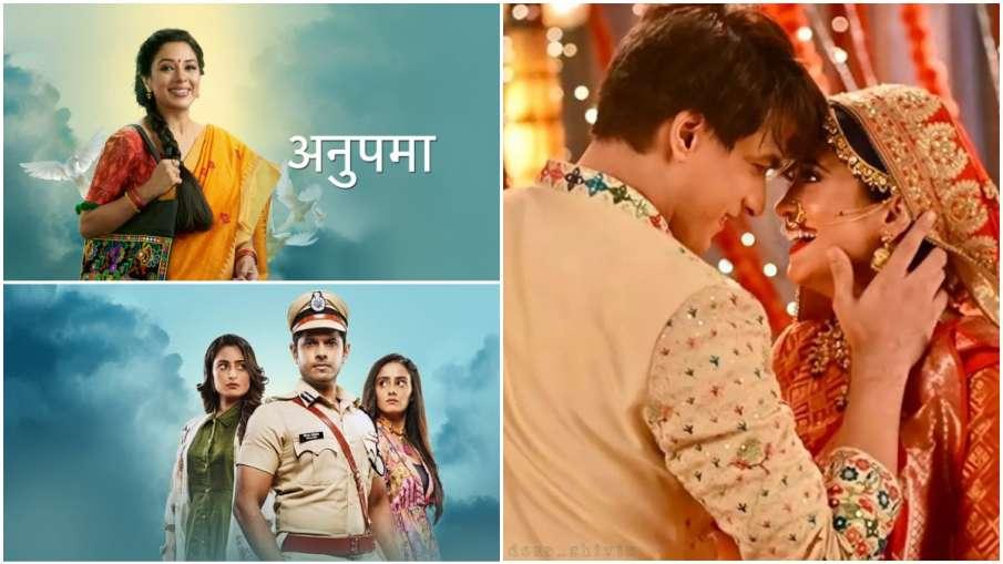 trp list - India TV Hindi